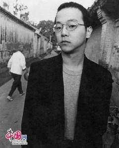 Dou Wei III