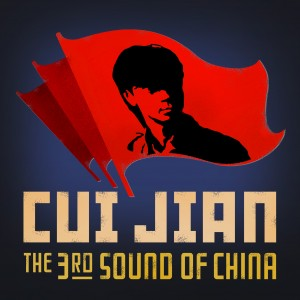 Cui Jian - The 3rd Sound of China Cover