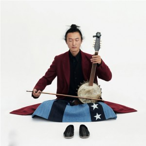 Via Fenghuang Music Festival