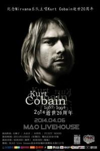 Cobain BJ